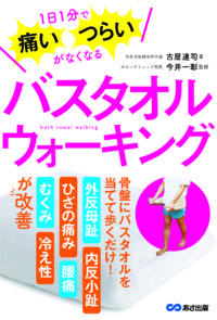 四六見本-カバー(アウト)