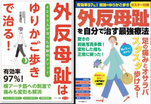 書籍・雑誌表紙