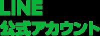 LINE_OA_logo2_green